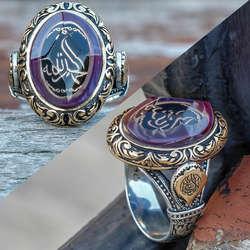 ALA Serisi | Özel Tasarım Elhamdülillah Gümüş Yüzük
