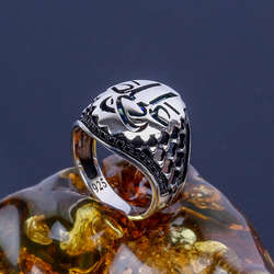 Ali-925 Ayar Gümüş Yüzük