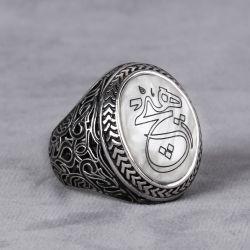 Arapça Hiç Yazılı Sedef Taşlı Erkek Gümüş Yüzük