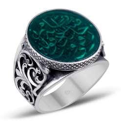 Arapça Yazılı Mine Kaplama Erzurum El İşi Gümüş Yüzük