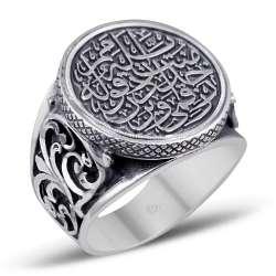 Arapça Yazılı Erzurum El İşi Gümüş Yüzük