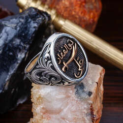 Arapça Zülfikar ve Ali Yazılı Gümüş Yüzük